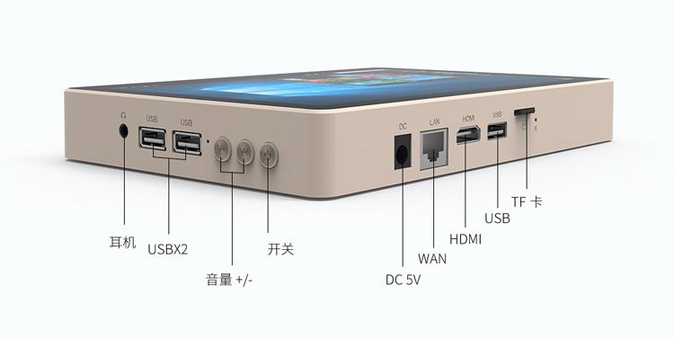 工业平板电脑定制,三防加固平板电脑,智能LED灯泡,工控主机,迷你工业平板