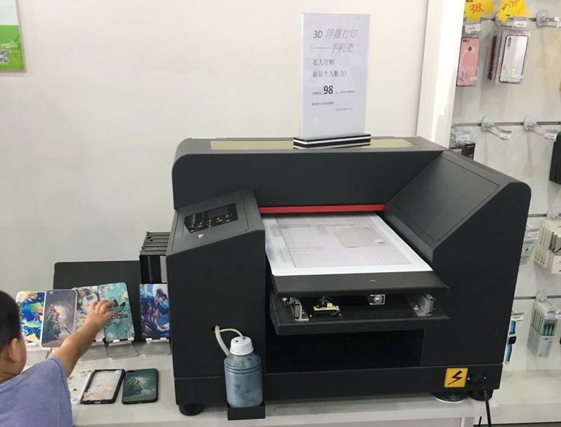 平板电脑定制厂家