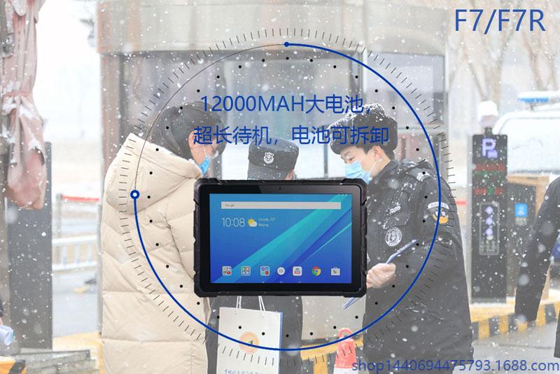 工业平板电脑|三防平板电脑|迷你pc|平板电脑厂家|minipc|windows平板电脑|工控主机|生物信息采集识别终端|TWS蓝牙耳机定制方案商