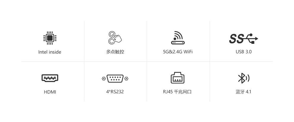 工業平板電腦|三防平板電腦|迷你pc|平板電腦廠家|minipc|windows平板電腦|工控主機|生物信息采集識別終端|TWS藍牙耳機定制方案商