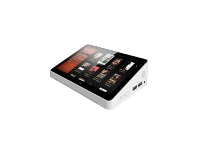 I20MINI BOX 工业平板电脑/平板点餐机